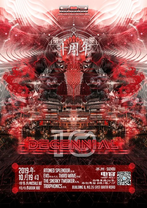 GoaProductions Decennial Tour - Suzhou Leg 19 Oct '19, 22:00
