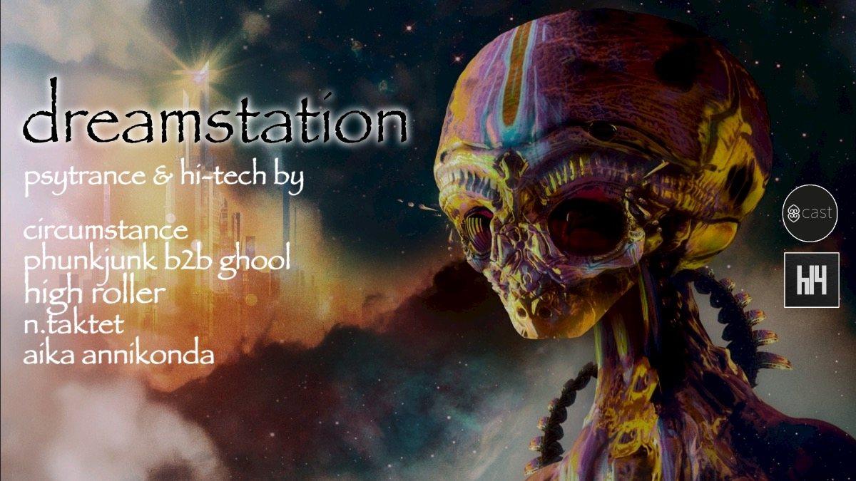 Party Flyer Dreamstation - Psytrance & Hitech 9 Nov '19, 23:00