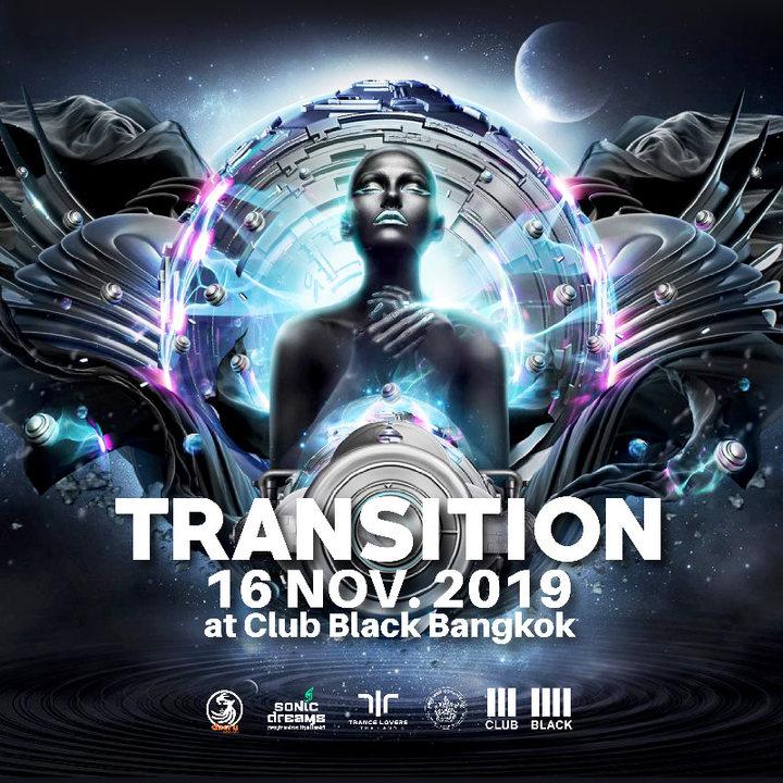 Transition 16 Nov '19, 21:00