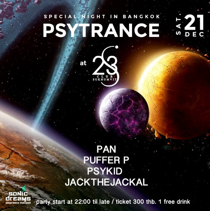 Party Flyer PSYTRANCE NIGHT AT S23 21 Dec '19, 22:00