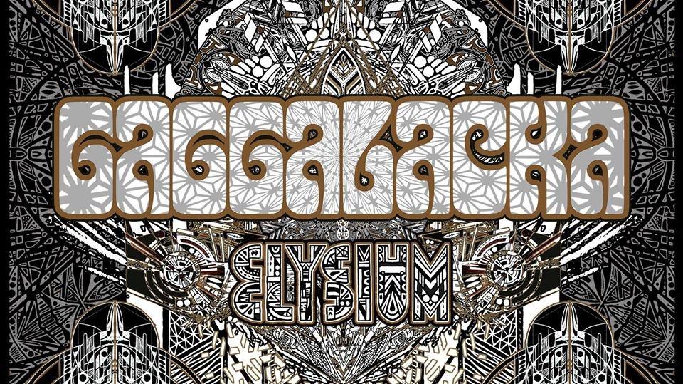 Gagga`s Elysium 31 Dec '19, 23:00