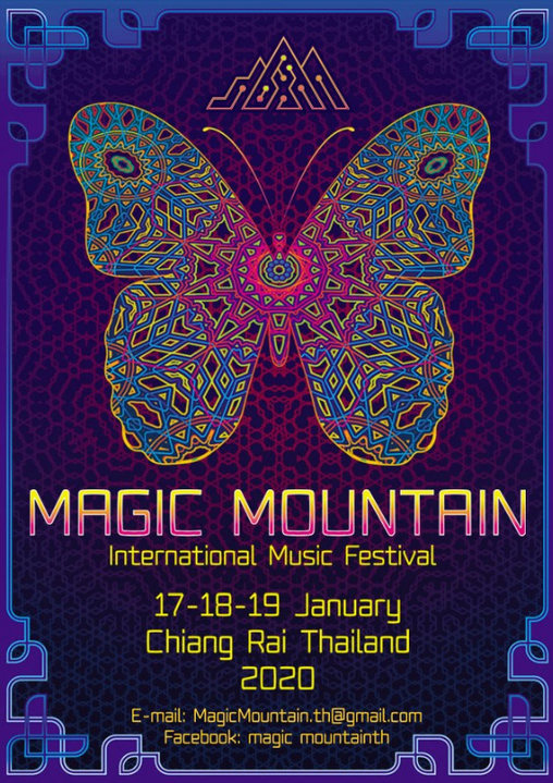 Party Flyer Magic Mountain 2020 17 Jan '20, 15:00