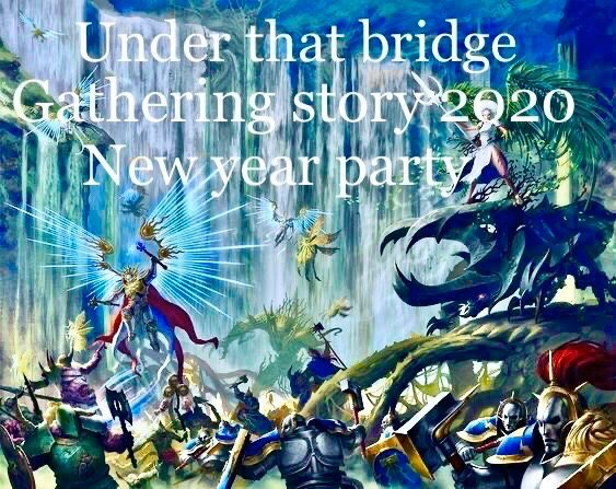 Party Flyer Under The Bridge Gathering Story. 2020New year party 1 Feb '20, 23:00