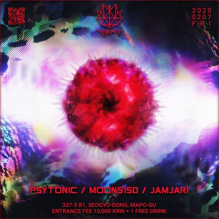 PSYTRANCE 7 Feb '20, 22:00