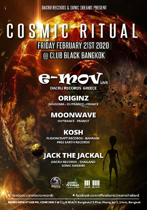 Party Flyer Cosmic Ritual 21 Feb '20, 21:00