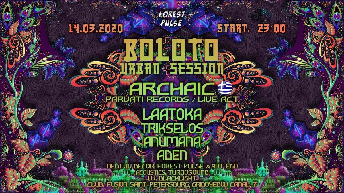 Party Flyer Archaic / Boloto - Urban Session 14 Mar '20, 23:00