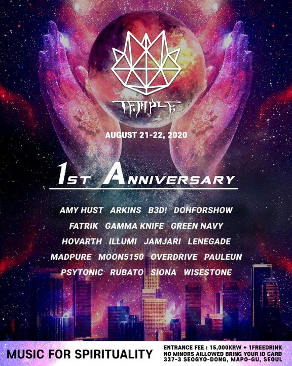 Party Flyer 1st Anniversary 21 Aug '20, 21:00
