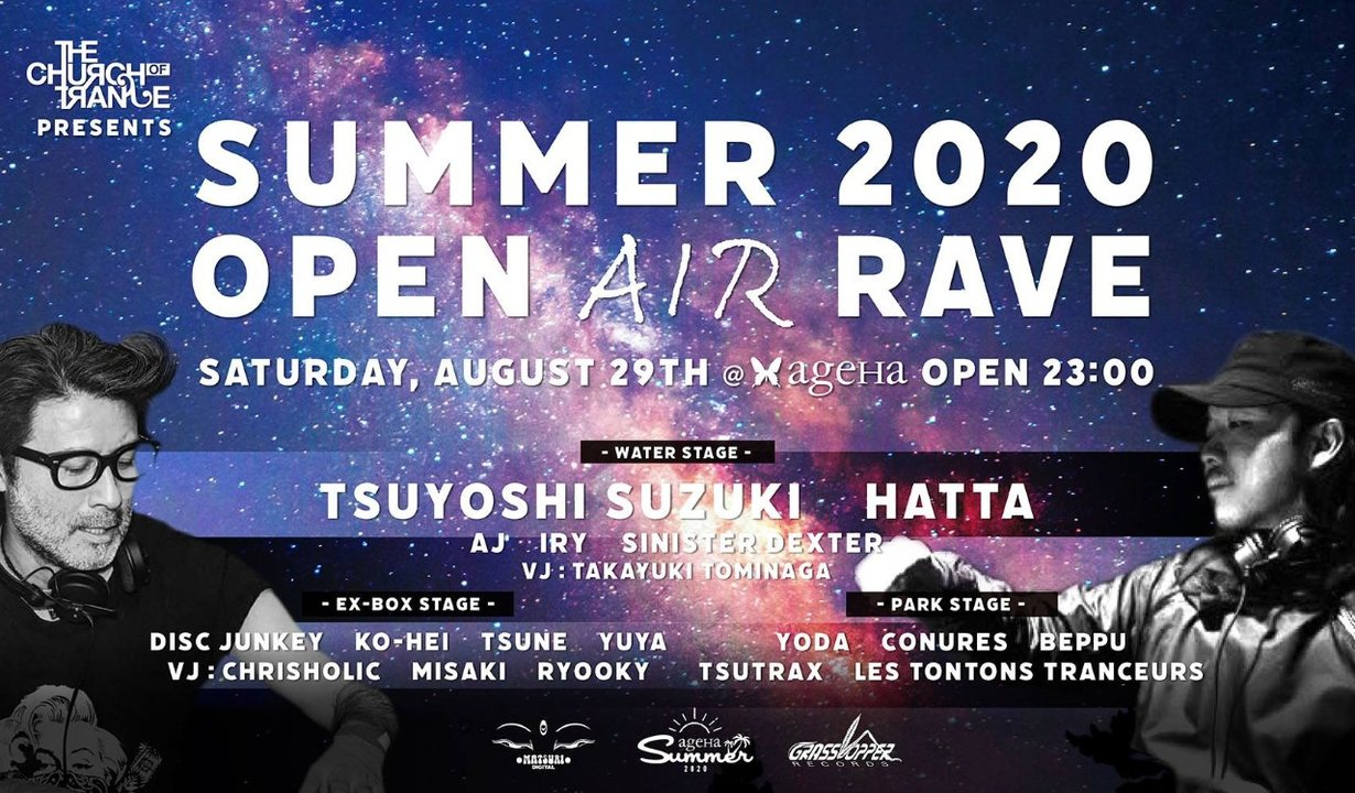 """Party Flyer COT presents """"summer 2020 OPEN AIR RAVE"""" 29 Aug '20, 23:00"""