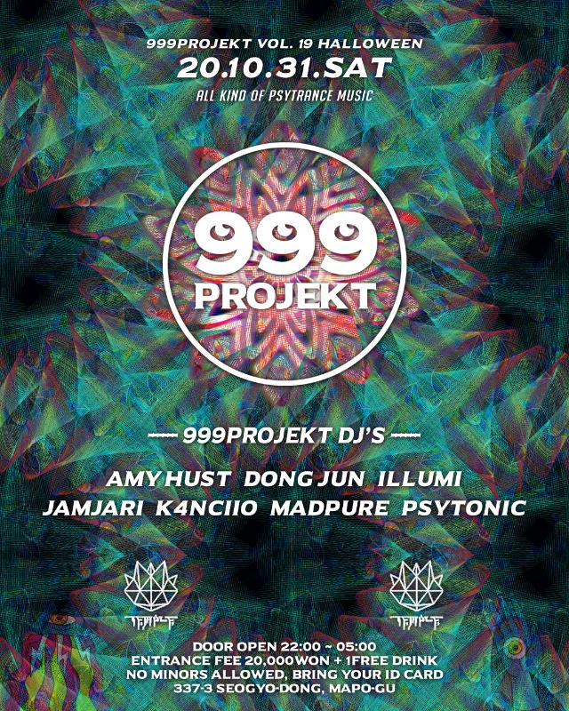 Party Flyer 999projekt Psytrance Vol.19 31 Oct '20, 22:00