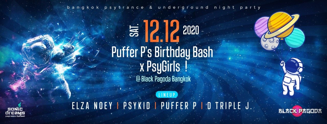 Party Flyer 12.12 Puffer P's Birthday Bash x PsyGirls ! 12 Dec '20, 21:00