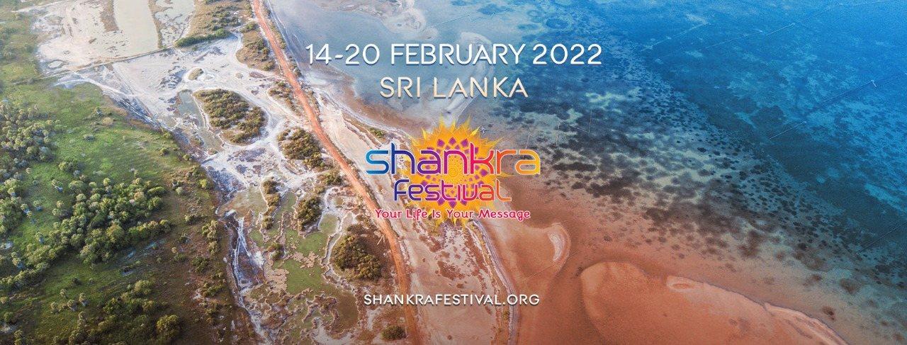 Party Flyer Shankra Festival Sri Lanka 2022 14 Feb '22, 19:00