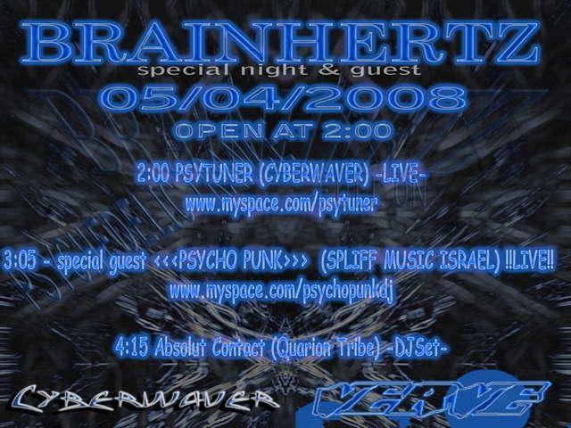 Party Flyer BRAINHERTZ (Psyroom Privè) -Special Night & Guest- 5 Apr '08, 23:30