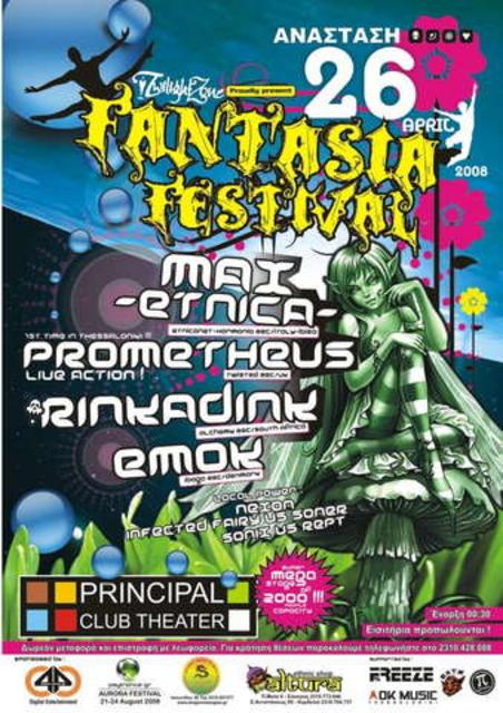 Party Flyer ANASTASI 26 APRIL - TWILIGHT ZONE FANTASIA FESTIVAL 2008 ! 26 Apr '08, 23:00