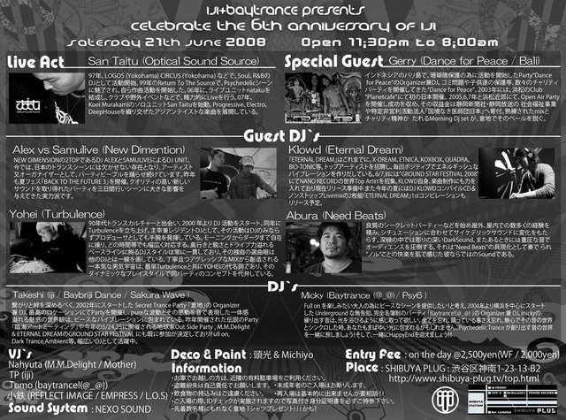 Iji & BayTrance Presets Iji's 6th Anniversary Party 21 Jun '08, 23:30