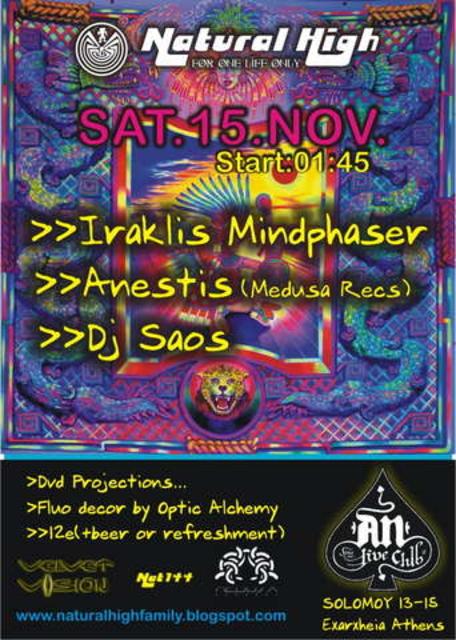 Party Flyer Natural High(nat144) presents --the influence vol 4-- 15 Nov '08, 22:00
