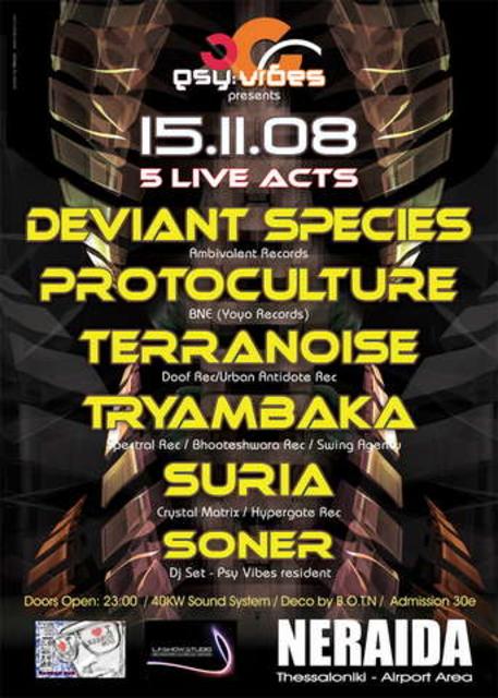 Party Flyer Psy Gathering part 1 15 Nov '08, 23:00