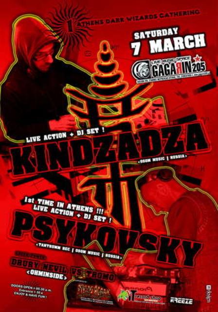 Party Flyer 1st Athens Dark Wizards Gathering with Kindzadza + Psykovsk 7 Mar '09, 23:30