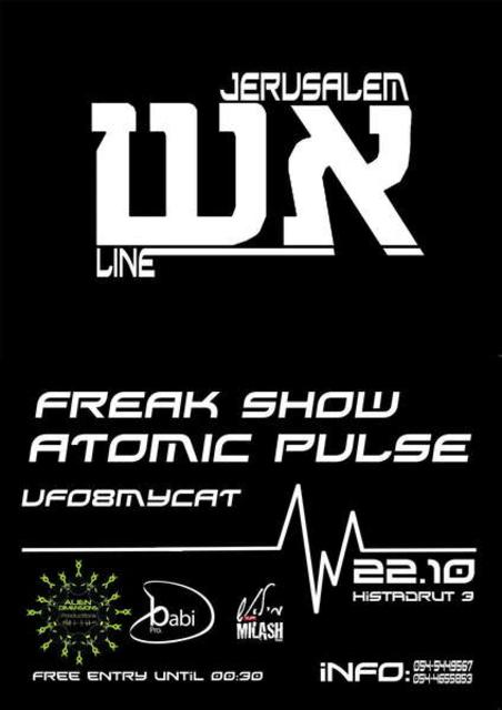 Party Flyer JERUSALEM ASH LINE !!! 22 Oct '09, 23:30