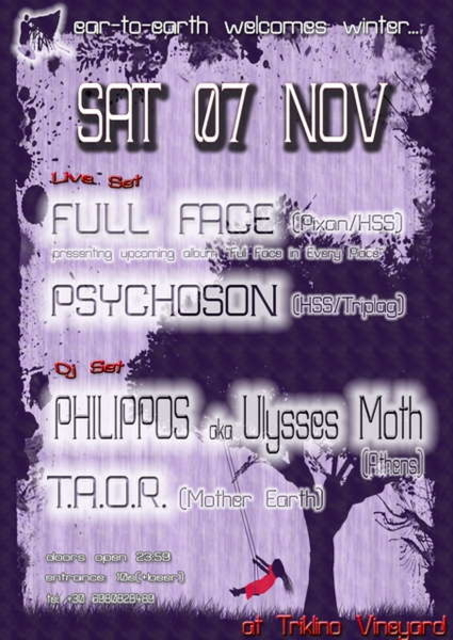 Party Flyer ear-to-earth welcomes winter... 7 Nov '09, 23:30