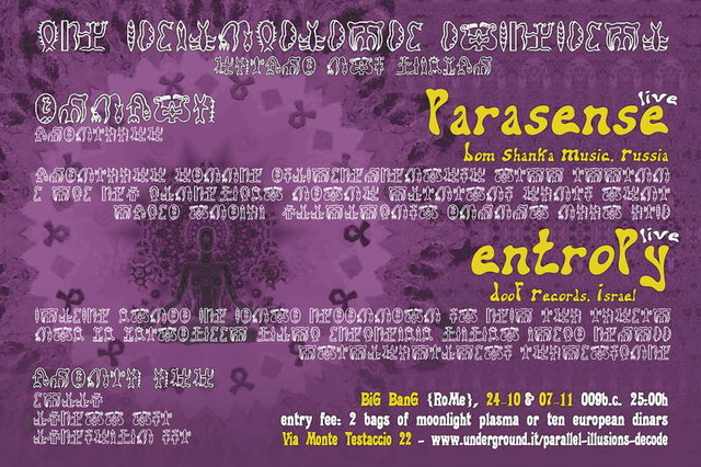 Party Flyer SHANTI! Parallel Illusions, Entropy Live 7 Nov '09, 23:30