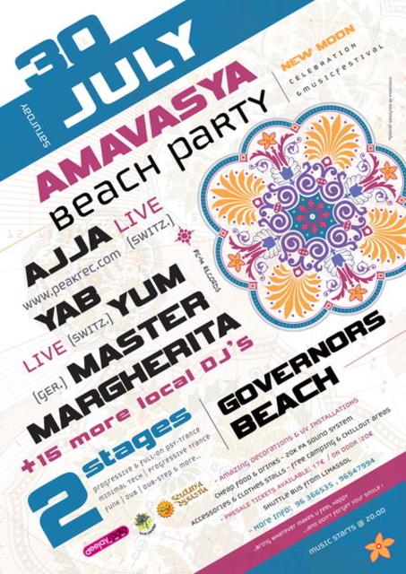 Party Flyer AMAVASYA BEACH PARTY 30 Jul '11, 20:00