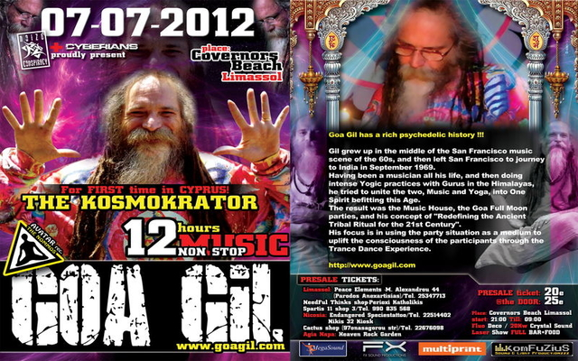 Party Flyer GOA GIL 12Hrs NON STOP 7 Jul '12, 21:00