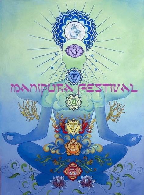 Party Flyer Manipura Festival 5 Oct '12, 22:00