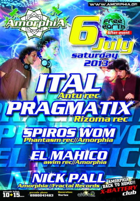 Party Flyer FREE EARTH FESTIVAL AFTER- 6 JULY/ GREECE 6 Jul '13, 22:00