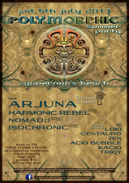 Party Flyer POLYMORPHIC SUMMER PARTY 6 Jul '13, 22:00