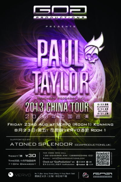 Party Flyer GoaProductions presents Paul Taylor 2013 China Tour - Kunming 23 Aug '13, 22:00