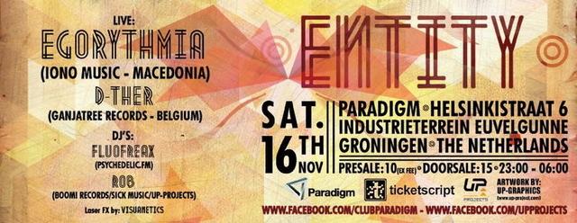 Party Flyer Entity 16 Nov '13, 23:00