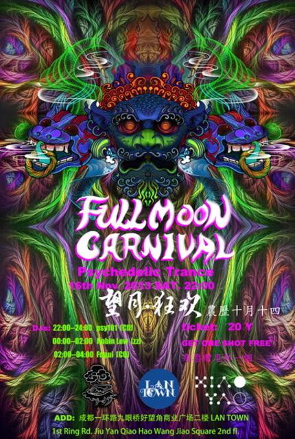Party Flyer Full Moon Carnival 16 Nov '13, 22:00