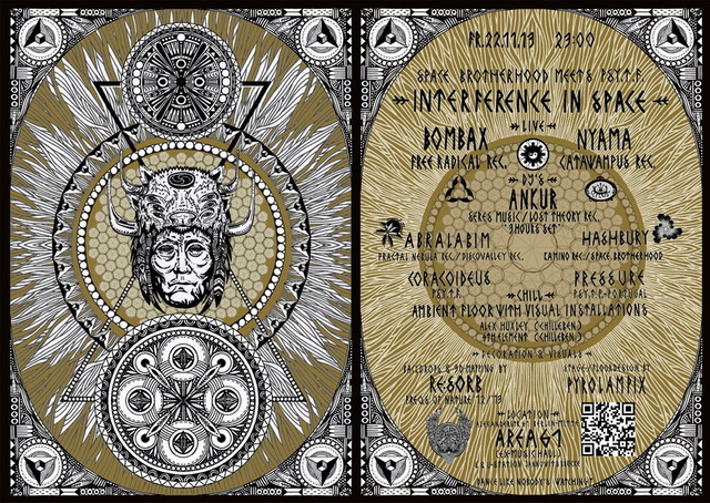 Party Flyer Interference In Space ★ Space Brotherhood meets Psy.T.F. ★ 22 Nov '13, 23:00