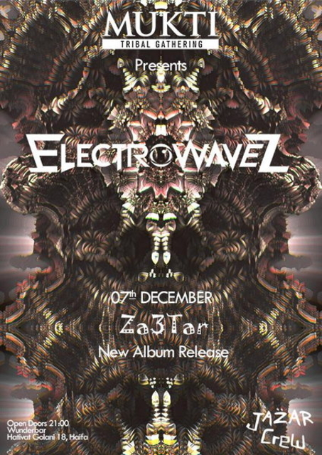 Party Flyer Mukti Gathering present: the release of the new album ॐ Za3tar ॐ by ElectrowaveZ 7 Dec '13, 22:00