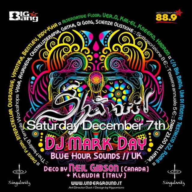Party Flyer Shanti 7 Dec '13, 23:00