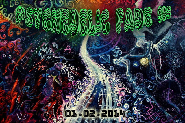 Party Flyer PSYCHEDELIC FADE IN@SECRET PARTY 1 Feb '14, 22:00