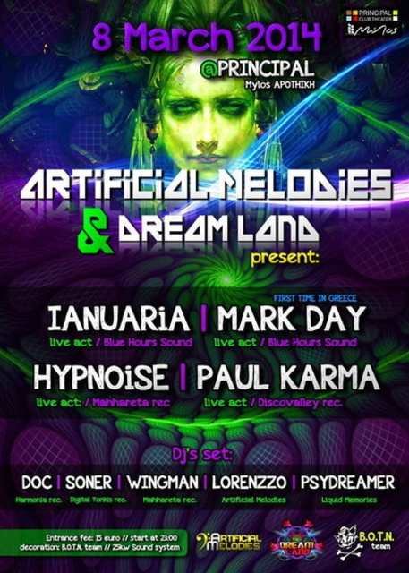 Party Flyer DREAM LAND & ARTIFICIAL MELODIES Presents Thessaloniki 8 Mar '14, 23:00
