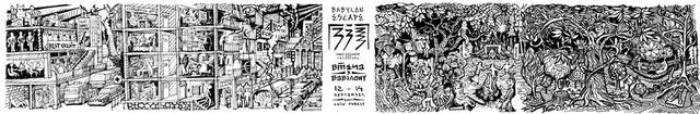 Party Flyer BABYLON ESCAPE 12 Sep '14, 22:00