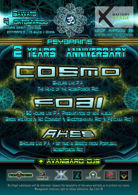 Party Flyer PSYBRAINS 2 years Anniversary Cosmo / Fobi / Akes + Avangard Djs 4 Oct '14, 23:30