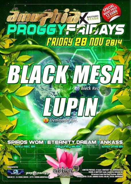 Party Flyer AMORPHIA - PROGGY FRIDAYS BLACK MESA & LUPIN AND FRIENDS! 28 Nov '14, 23:30