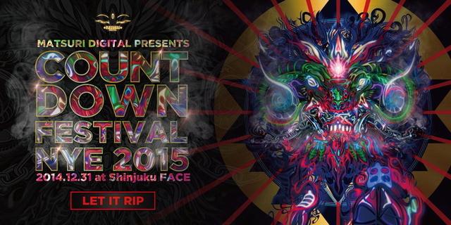 "Party Flyer Matsuri Digital countdown festival 2014-2015 ""Let it Rip!"" 31 Dec '14, 22:00"