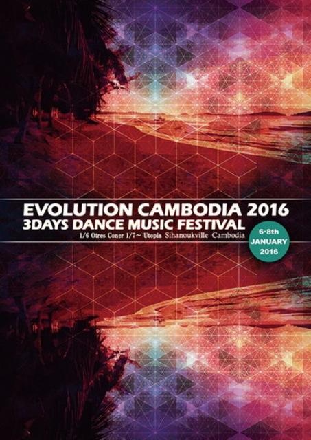 Party Flyer EVOLUTION CAMBODIA 2016 6 Jan '16, 12:00