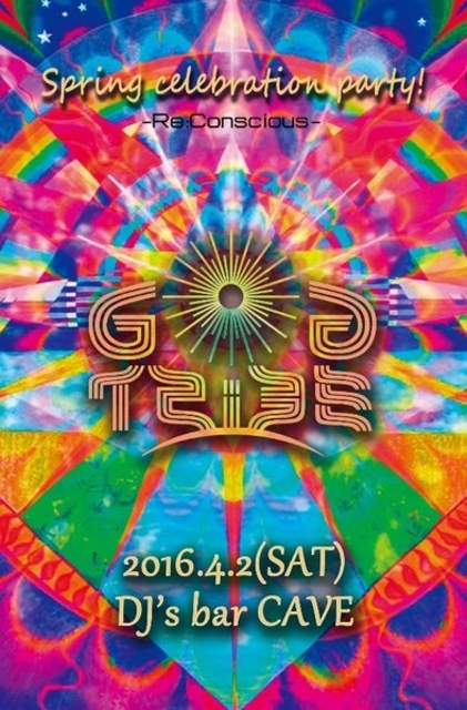 Party Flyer Goa Tribe ~ Spring celebration Party ~ 2 Apr '16, 22:00