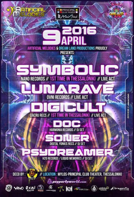 Party Flyer Artificial Melodies & Dream Land Presents 9 Apr '16, 23:30