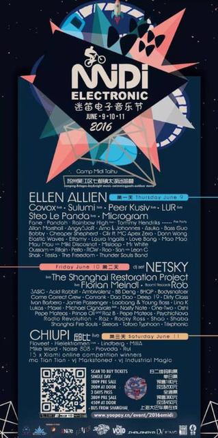 Party Flyer Midi Electronic Music Festival 2016 9 Jun '16, 20:00