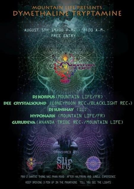Party Flyer Dimethylane Tryptamine 5 Aug '16, 19:00