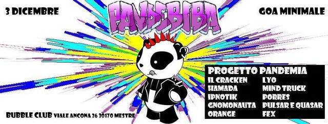 Party Flyer PANDEBIBA ( PANDEMIA CREW + BIBA RECORDS MINIMAL DIVISION ] 3 Dec '16, 22:00