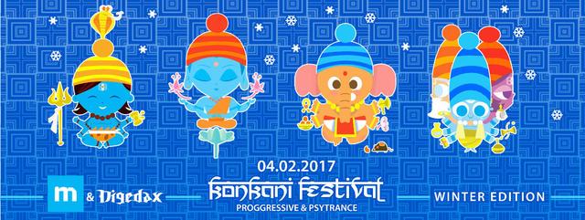 Party Flyer Konkani / winter edition 4 Feb '17, 23:00