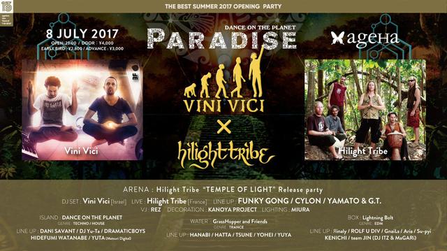 "Party Flyer DANCE on the Planet ""PARADISE"" - Vini Vici X Hilight Tribe 8 Jul '17, 23:00"