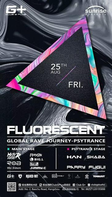 Party Flyer Global Rave Journey VOL.1: Psytrance - Fluorescent 25 Aug '17, 21:00